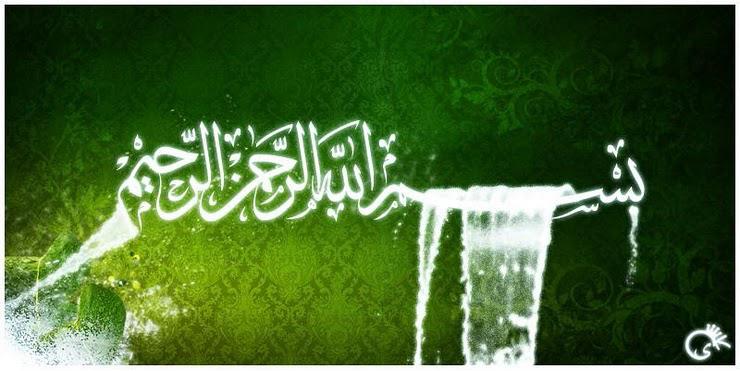 Kata Kata Mutiara Dan Bijak Islami Sainsyahraj